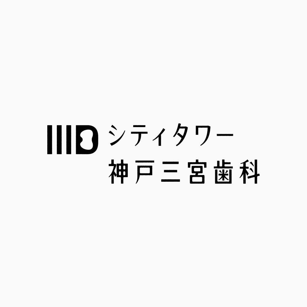 city_kobe_logo_02