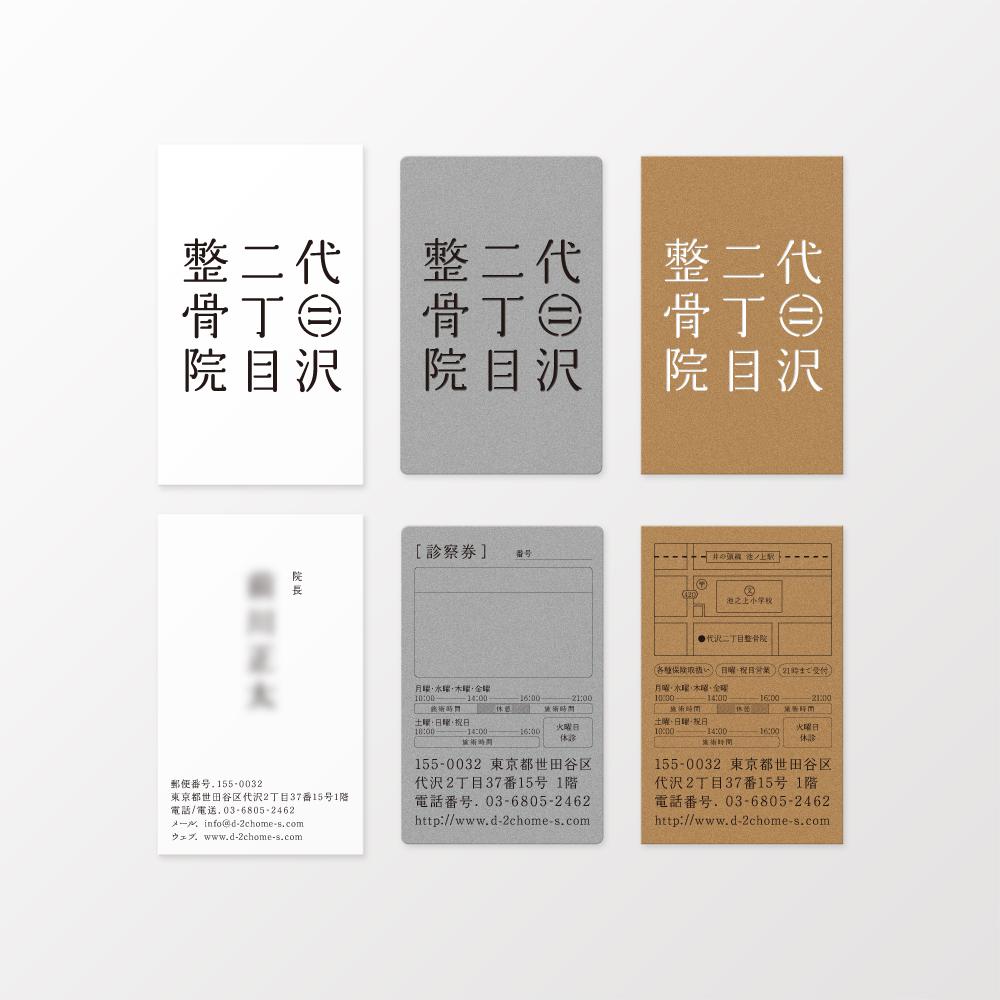 daizawa_img_02