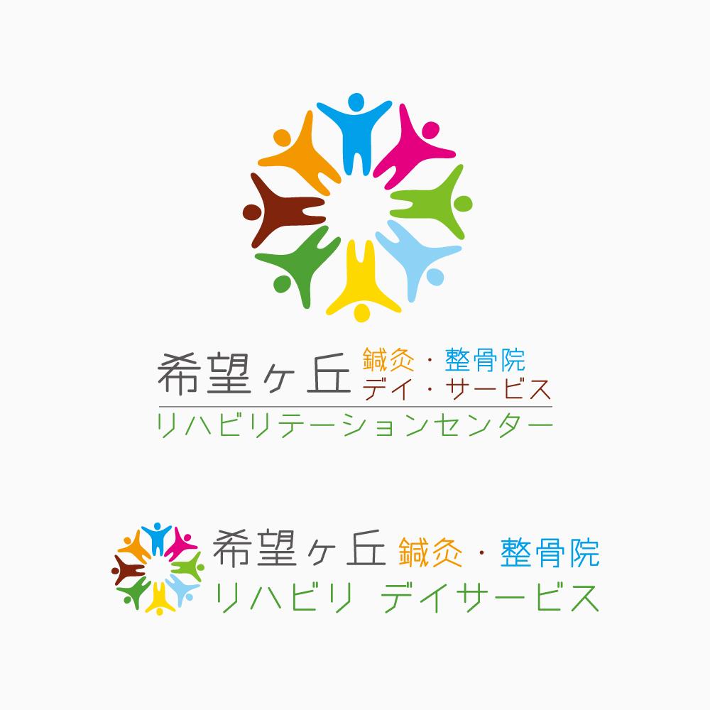 kibou_logo_02