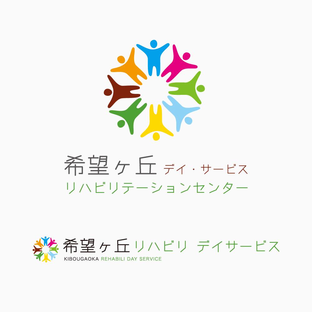 kibou_logo_03