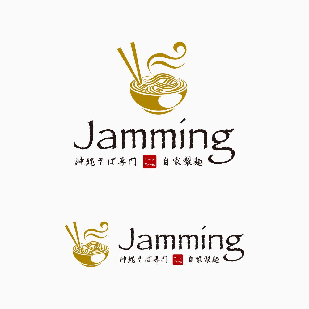 jamming_logo_04