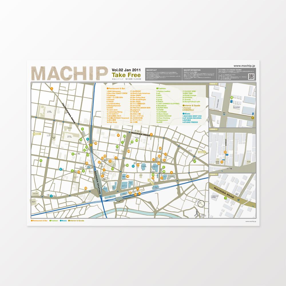 machip_img_01