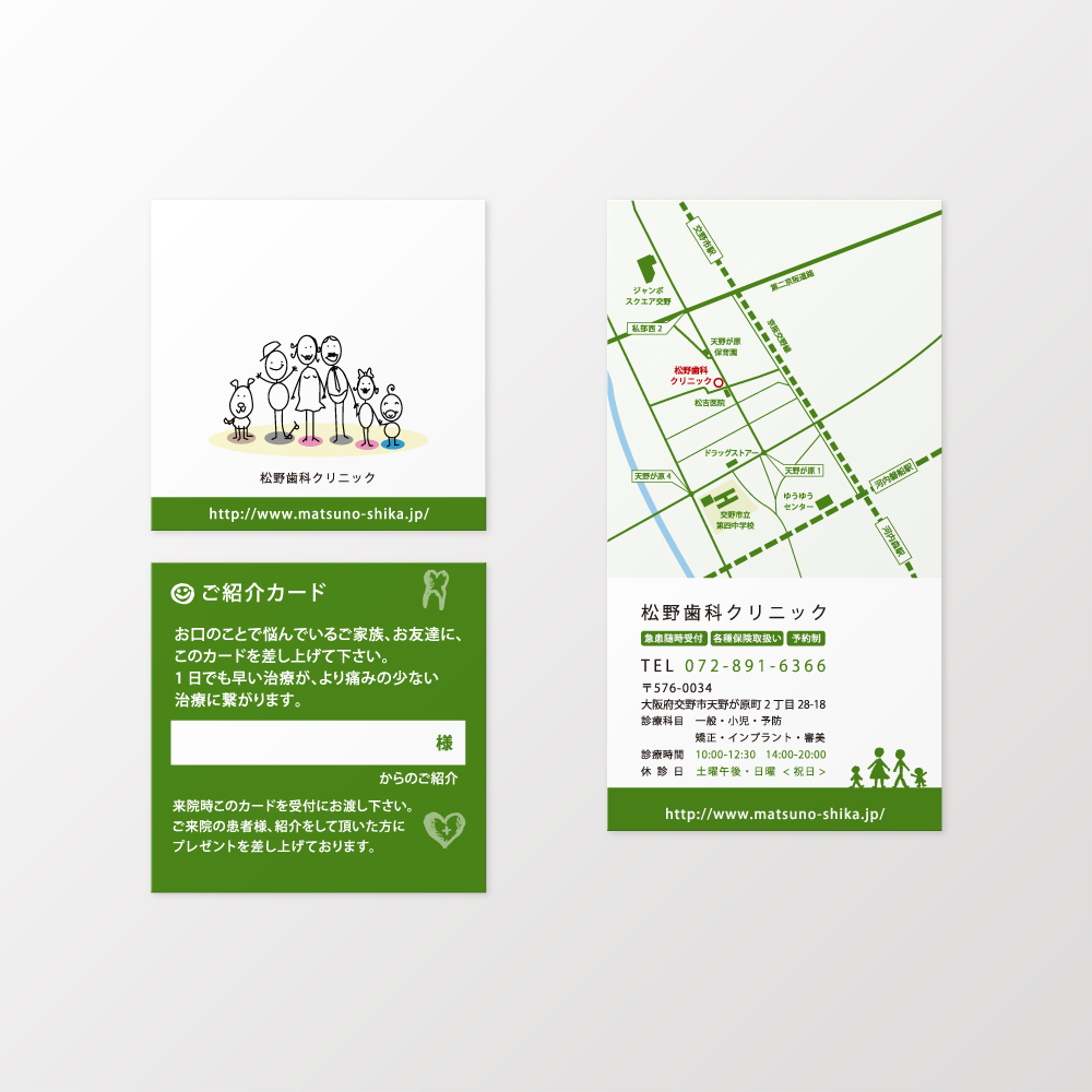 Matsuno