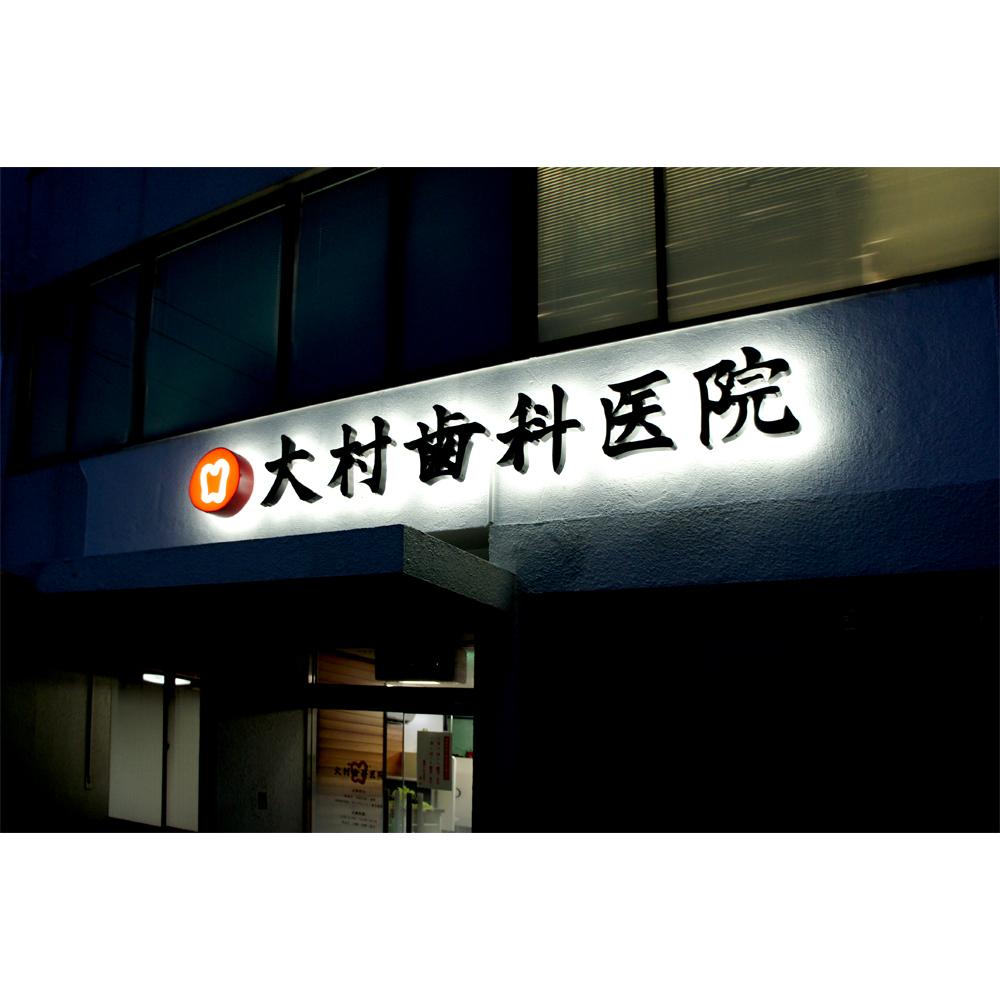 omura_img_01