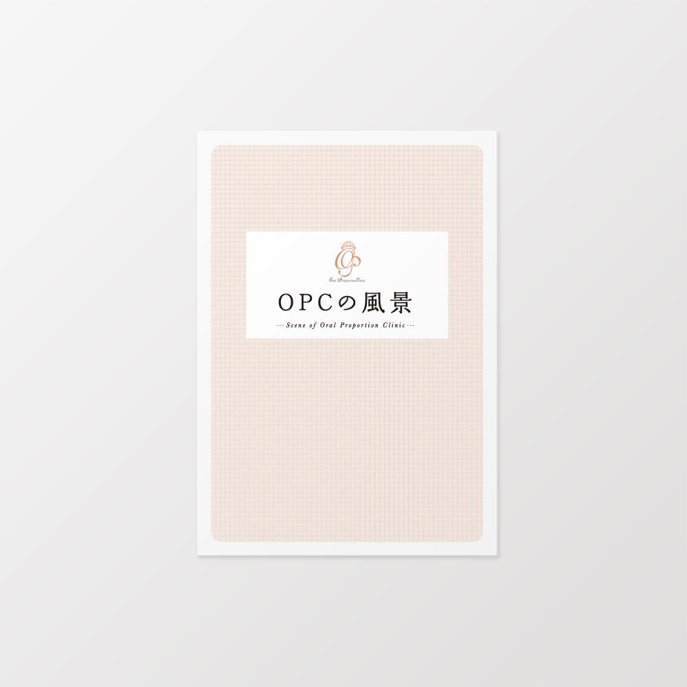 opc_scene